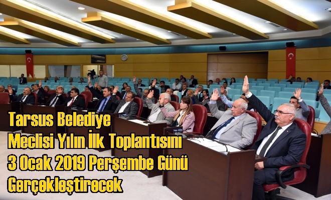 Yılın İlk Toplantısını 3 Ocak 2019 Perşembe Günü Gerçekleştirecek