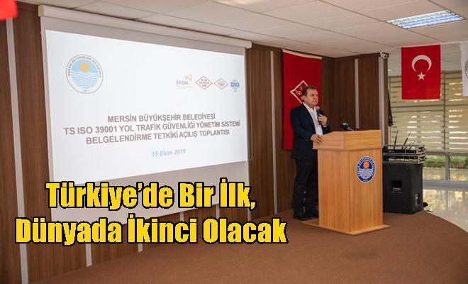 Türkiye'de Bir İlk, Dünyada İkinci Olacak