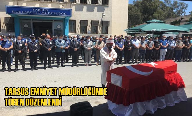 Polis Memuru Hamza Sert İçin Tören Düzenlendi